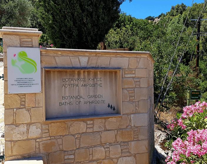 Aphrodité-bath-bejárat